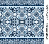 seamless pattern with chinese...   Shutterstock .eps vector #362470328
