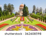 View on beautiful Bahai garden with Shrine of Bab. Haifa, Israel.