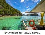 philippines  coron island   Shutterstock . vector #362758982