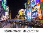 Osaka  Japan   December 4  201...