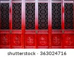 Red Chinese Door In Hezhou ...
