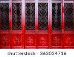 Red Chinese Door In Hezhou ...