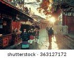 Lijiang  China   Dec 5  Street...