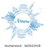 outline moscow skyline with... | Shutterstock .eps vector #363322418