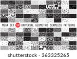 100 Universal different geometric seamless patterns. Endless vector texture can be used for wrapping wallpaper, pattern fills, web background,surface textures. Set of monochrome ornaments