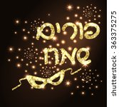 happy purim in hebrew. golden... | Shutterstock .eps vector #363375275