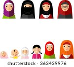 set of age group arabic avatars ... | Shutterstock .eps vector #363439976