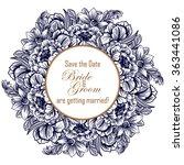 vintage delicate invitation... | Shutterstock .eps vector #363441086