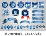 made in greece seal  greek flag ...   Shutterstock .eps vector #363577268