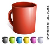 set of isolated coffee cups.... | Shutterstock .eps vector #36360256