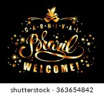brazil carnival geometric shiny ... | Shutterstock .eps vector #363654842