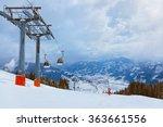mountains ski resort zell am... | Shutterstock . vector #363661556