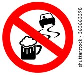 no drink and drive vector sign... | Shutterstock .eps vector #363663398