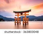 Stock photo miyajima hiroshima japan at the floating gate of itsukushima shrine gate sign reads itsukushima 363803048