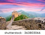 Great Wall Of China At The...