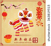 vintage chinese new year poster ... | Shutterstock .eps vector #363819515