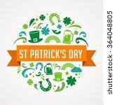 St. Patricks Day Poster
