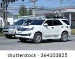 chiangmai  thailand  november...   Shutterstock . vector #364103825