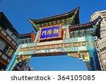 Yokohama Chinatown's Goodwill...