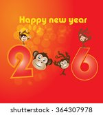 monkey with happy new year...   Shutterstock .eps vector #364307978