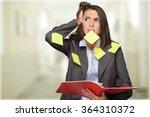personal organizer. | Shutterstock . vector #364310372