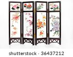 Oriental Mini Folding Screen...