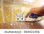 hand of man shopping by cart... | Shutterstock . vector #364421456