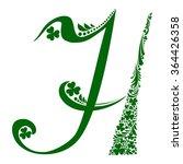 letter h isolated on white.... | Shutterstock .eps vector #364426358