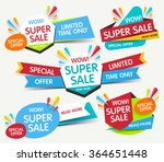 colorful super sale and... | Shutterstock .eps vector #364651448