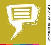speech bubble icon illustration ...   Shutterstock .eps vector #364709246