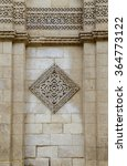 Small photo of Exterior wall of Al-Hakim mosque ,Cairo, Egypt.