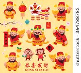 vintage chinese new year poster ... | Shutterstock .eps vector #364788782