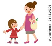 smile of the parent and child... | Shutterstock .eps vector #364814306