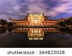 Sun Yat Sen Memorial Hall At...