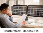 concentrated businessman... | Shutterstock . vector #364859645