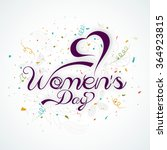 stylish text women's day with... | Shutterstock .eps vector #364923815