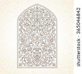 outline illustration. vector...   Shutterstock .eps vector #365046842