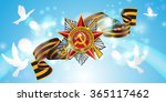 23 February And Victory Day
