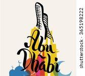 modern abu dhabi city skyline... | Shutterstock .eps vector #365198222