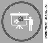 international banking project... | Shutterstock .eps vector #365207822