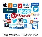 Постер, плакат: Set of popular social