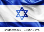israel  flag of silk  | Shutterstock . vector #365548196