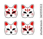 japanese demon cat masks   Shutterstock .eps vector #365555312