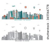 doha detailed skyline. vector... | Shutterstock .eps vector #365566778