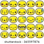 vector set of different cartoon ... | Shutterstock .eps vector #365597876