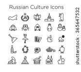 russian culture icons  culture...