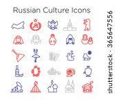 russian culture icons  culture... | Shutterstock .eps vector #365647556