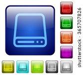 set of hard disk color glass...