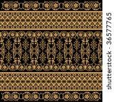 ethnic floral black decorative... | Shutterstock .eps vector #36577765
