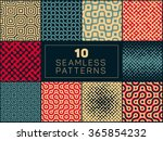 set of ten vector seamless wavy ... | Shutterstock .eps vector #365854232